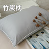 機能竹炭枕  竹炭養生健康效果好(表布為聚酯纖維)台灣製 採用新光的竹炭纖維  30%超高 含量