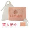 全程40℃以下的純手工冷製潔顏皂,成分天然又環保,溫和洗淨不刺激,洗後保濕不乾澀。