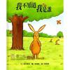 作者: 郭恩惠  出版社: 格林