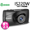 SONY 感光元件ISO3200WDR寬動態技術3DNR降噪功能140度超廣角鏡頭