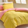 ●抗皺不易變形,不易起毛球●易洗快乾,纖維穩定性高●柔軟親膚,服貼性高●床包高度30公分