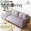 沙發+凳組合多變化,隨心擺放舒適居家的雙人座椅輕鬆與各種風格做搭配