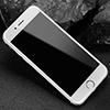 iPhone 7/6 Plus  碳纖維軟邊  鋼化玻璃手機螢幕保護貼 殼 膜 不易碎邊