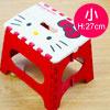 凱蒂貓 兒童收納椅  中秋節 烤肉組 用品 露營 餐椅 摺疊椅 椅凳 凳子攜帶便利 承重90kg