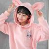 1212 超可愛的兔子耳朵!內刷毛保暖材質,細緻的兔子刺繡看起來栩栩如生,簡單搭配內搭褲就可以囉。