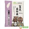 榮獲HACCP.ISO22000優良品質驗證通過日本OMIC 123種農藥檢測