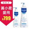 限量!大容量多慕750ML:洗髮沐浴二合一,溫和不刺激眼睛潤膚乳:深度滋潤,清爽迅速吸收不黏膩