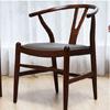 丹麥椅子設計師不敗款Y字型背靠減輕椅子的重量加強了支撐一體成型的扶手椅靠3款色系請至相對應賣場