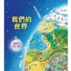 出版社:台灣麥克/作者:艾蜜莉.伯納