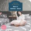 ‧極短刷毛中空、瞬間保暖床單‧經搖粒燒毛處理、不起毛 ‧被毯可再裝入棉被、多用使用‧台灣製造