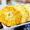 低溫烘焙,花漾厚切技術超厚實Q軟甜而不膩,濃濃鳳梨香細膩的鳳梨纖維,純天然無任何糖精與化學添加