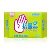 純水不含酒精無螢光劑可直接擦拭寶寶雙手和臉含茶樹精油及甘菊萃取精華台灣製造,品質保證