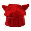 針織毛料保暖、禦寒,給予小朋友的頭部最厚實的溫暖