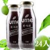 自然農法七分熟青梅,獨家液化技術萃取青梅果實精華,加入陳年老梅汁,成就香氣濃郁的鹼性飲品。