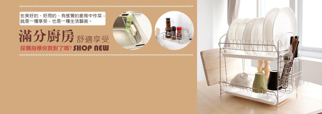 Ekiya ekiya ekiya ekiya - Ekia furniture ...