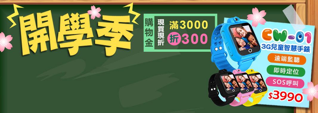 小婷電腦★全館滿3千折300↘愛思專賣店