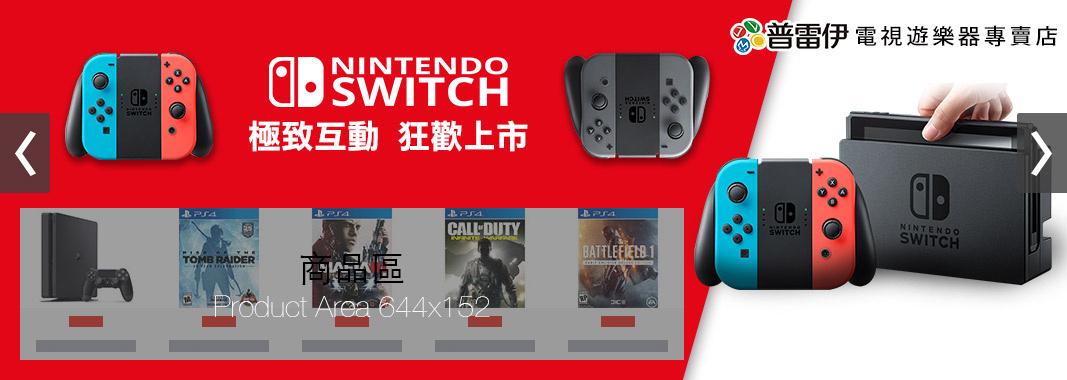 任天堂Switch主機 $12500