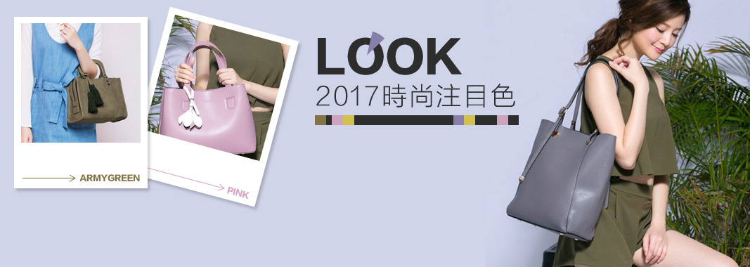 Pantone備受矚目2017年度色