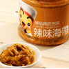 堅持使用最天然的嚴選材料搭載黃金亞麻仁籽醬,經過[臻品周氏-黃金泡菜]團隊長期研發而成。