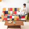 ●豐富多彩的布料,點亮家中的色彩●顏色間巧妙的維持平衡時尚度UP●造型搭配任何居家質感品位更獨特