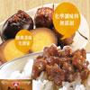台南度小月擔仔麵榮譽出品加熱即食、方便料理、難忘的台灣味香氣四益、拌/佐/滷/湯皆適宜