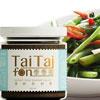 泰泰風讓您三分鐘異國美食上桌嚴選台灣當季食材鮮採現作產地 / 台灣