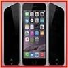 新版防偷窺鋼化玻璃保護貼 白螢幕可用 綠藍 iPhone 6 6+ 6s 6s+ 滿版 全屏 玻璃