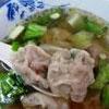 選用當日現宰豬後腿肉,新鮮蔥,薑(打汁),充分攪拌,純手工調製.皮Q餡多入口扎實綿密,鮮甜濃郁.