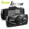 超高感光度 ISO 12800150° 超廣角鏡頭2.7 吋 16:9大螢幕顯示停車監控功能