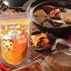 湘式麻辣風味~慢火熬煮12小時的美味湯頭搭配各式中藥材、淡淡清香辣中帶給您不同的好滋味