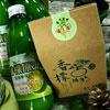 100%台灣香檬天然 健康 安全 無添加百大黃金農夫  太田農牧場