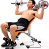 多種運動模式,滿足各訓練需求全方位椅背7段+座椅4段角度堅固工型結構,折疊收納省空間