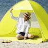 30秒即可組裝完成抗UV率最高93%耐水壓最低1700mm附6個營釘,方便固定便利攜帶
