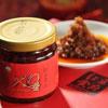 中秋特選禮盒鮮美的干貝,鱻味十足,手工製造及無菌真空包裝用以蘸點、拌食或爆炒,回味無窮