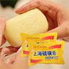 上海硫磺香皂 硫磺香皂 硫磺皂