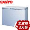 ◆環保新冷媒;◆美背式設計;◆掀蓋式冷凍櫃◆溫度旋轉控制鈕