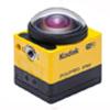 送 SANDISK MICRO SDHC ULTAR  32G記憶卡+專用副電+送原廠VR眼鏡