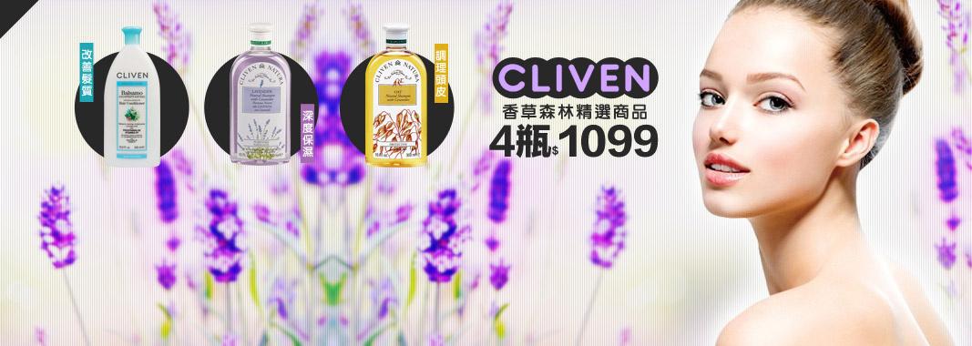 任選4瓶1099元