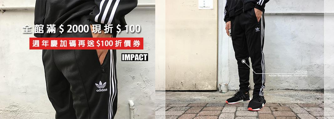 impact 領100折價券