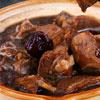 口味:薑母鴨/藥燉排骨/羊肉爐