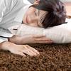 清晰可見的鬆軟舒適,蓬鬆的柔軟纖細觸感,採用9mm的泡棉厚度,舒適加倍。