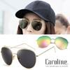 ★擁有一支適合自己的太陽眼鏡為自己形象加分!★精細雕琢,能表現出您富有女人味的一面