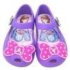 SOFIA 小公主蘇菲亞童鞋 童鞋 涼鞋 日月星媽咪寶貝館