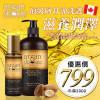 Deluxe 金粹賦活洗護系列漂染燙造型護髮首選!