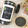 無糖100%純天然研磨黑芝麻粉未經榨油保留完整營養,全素可食每天沖泡一杯健康滿分