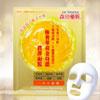 日本進口頂級 3種玻尿酸+2種膠原蛋白