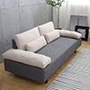 日本原裝品牌沙發簡約配色百搭各式風格居家簡單床底搭配不同大小抱枕任意擺放有別於一般沙發床設計