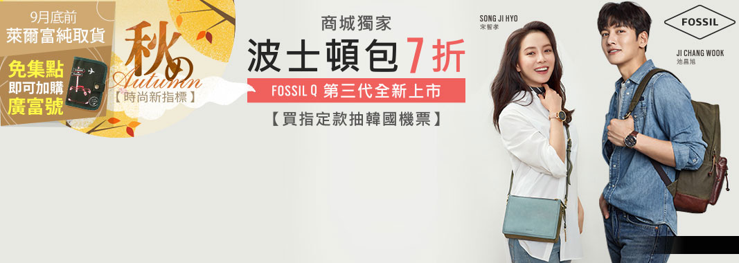 18(FOSSIL)