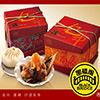 手工香腸肉包+府城廟口粽,吃了食來運轉、行運包中!