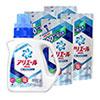 ★日本NO.1超濃縮洗衣精★24小時防臭、24小時抗菌★9成日本消費者驚艷洗淨超潔白
